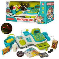 Ігрова інтерактивна каса M 4213-2 UA