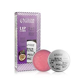 LIP CARE №8 Пілінг-скраб для губ відновлюючий Маракуйя Colour Intense
