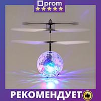 Интерактивный летающий диско шар Flying Ball! Топ продаж