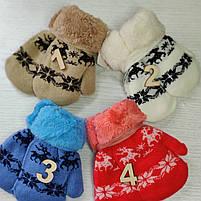 Варежки для девочки и мальчика с оленями Возраст 3-5 лет, фото 2