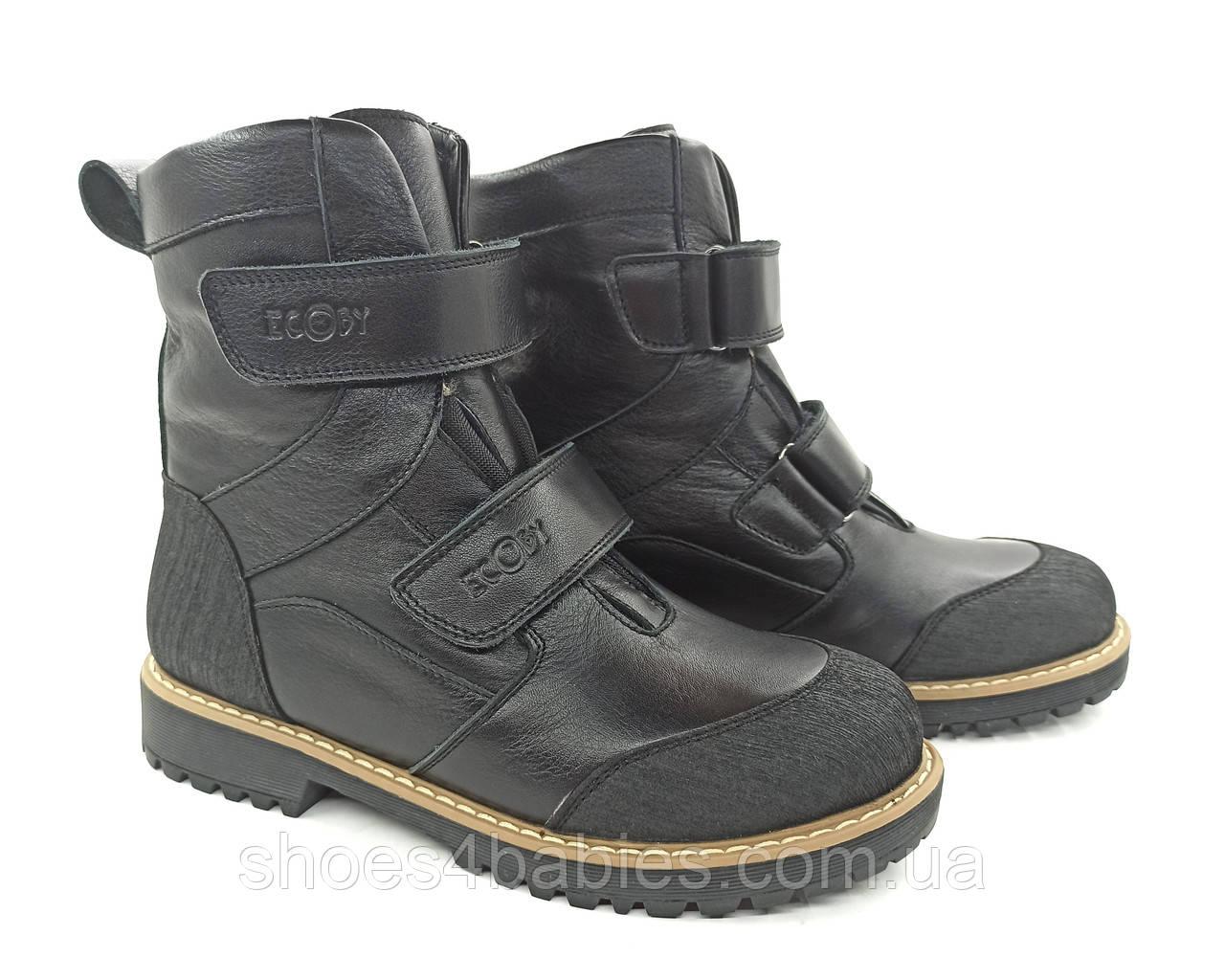 Ботинки ортопедические зимние Ecoby 377M р. 23-40