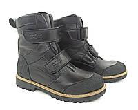Ботинки ортопедические зимние Ecoby 377M р. 23-40, фото 1