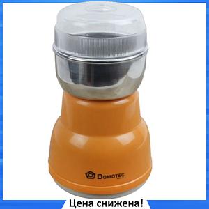 Электрическая Кофемолка Domotec KP-125 - Электроимпульсная кофемолка 180Вт из нержавеющей стали