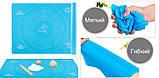 Cиликоновый коврик для выпечки 40CM*30CM Голубой, фото 2