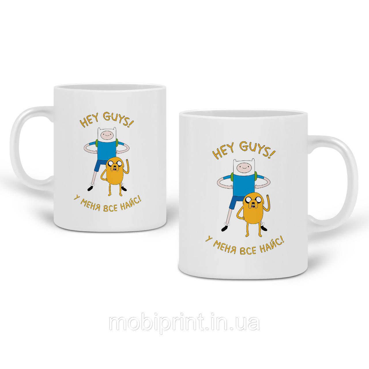 Кружка Финн и Джейк пес Время Приключений (Adventure Time) 330 мл Чашка Керамическая (20259-1579)