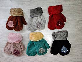 Варежки для девочки с  ёлочкой Возраст 2-4 года