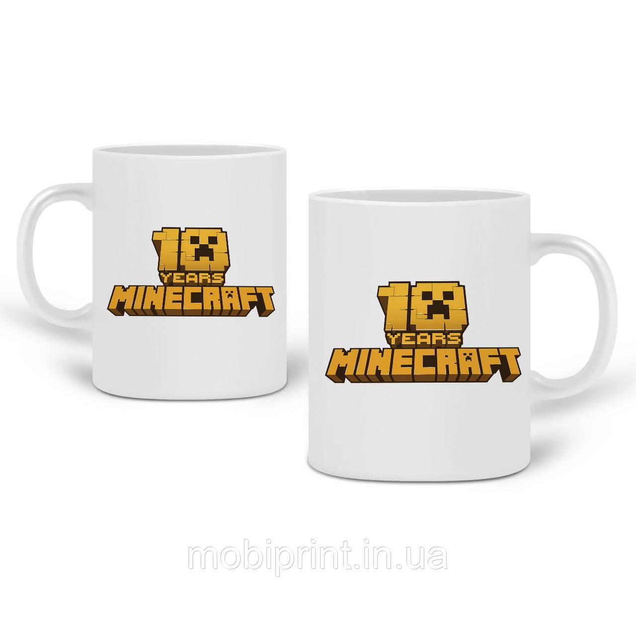 Кружка Майнкрафт (Minecraft) 330 мл Чашка Керамическая (20259-1171)