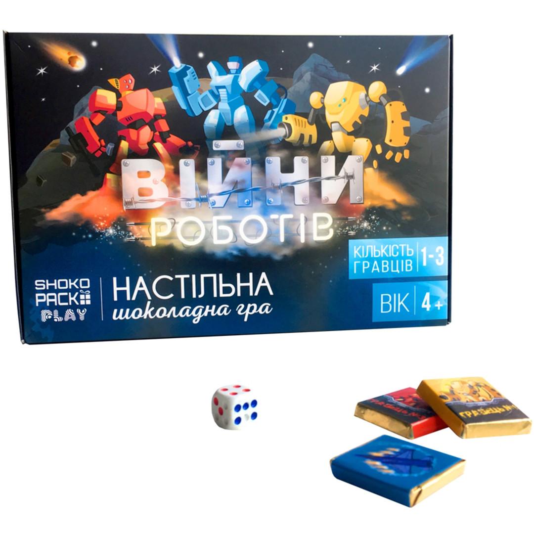"""Шоколадная настольная игра """"Война роботов""""   20 шт.   Shokopack"""