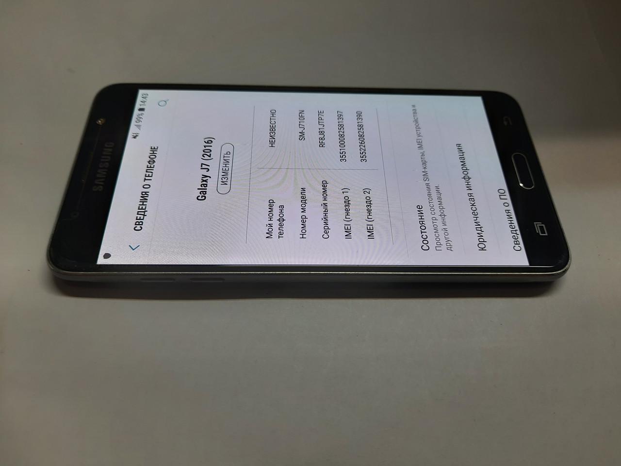 Samsung Galaxy J7 2016 Duos SM-J710F 16Gb #828ВР
