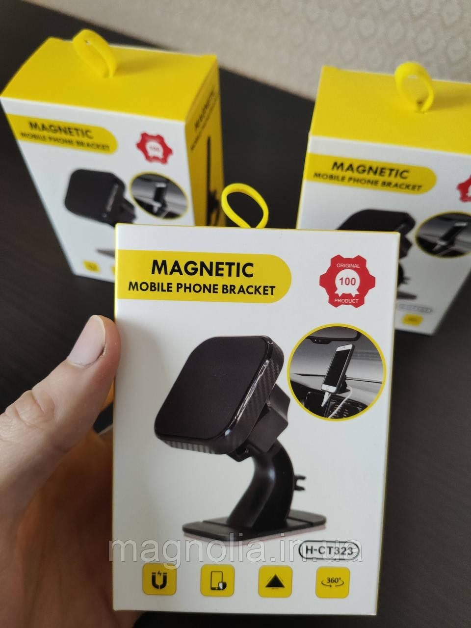 Магнітний тримач / Тримач для телефону / тримач в авто / авто тримач для телефону