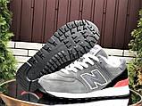 Женские кроссовки New Balance 574 серые зима Нью Беленс на меху натуральная замша, фото 5