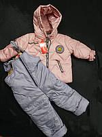 {есть:80} Куртка+полукомбинезон зимний для девочек, Артикул: MSH5492 [80]