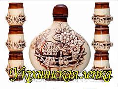 Винний набір (7 пр.) Українське ліплення ТМ ТОРСКИЙ
