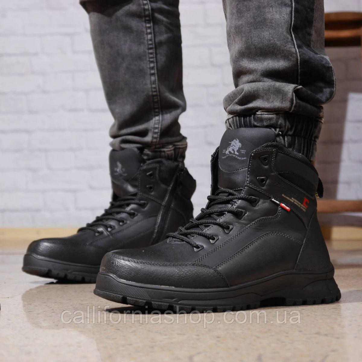 Зимние мужские ботинки черные на меху кожаные