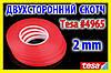 Двухсторонний скотч Tesa #4965 _2mm х 50м прозрачный лента сенсор дисплей термо LCD