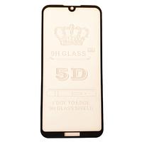 Защитное стекло Fiji 5D Full Glue для Doogee S58 Pro черное 0,3 мм в упаковке