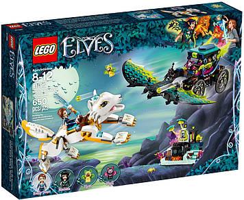 Lego Elves Вирішальний Бій Між Емілі і Ноктурой