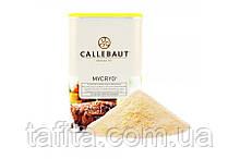 Какао масло Mycryo Callebaut 50 г