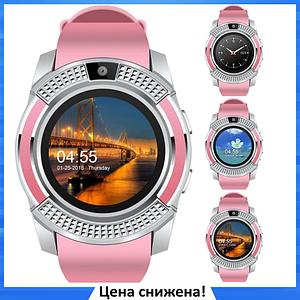 Умные часы Smart Watch V8 сенсорные - смарт часы Розовые