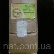 Мука ржаная цельнозерновая (выращена без агрохимии), 1 кг