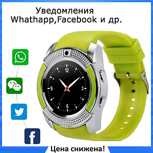Умные часы Smart Watch V8 сенсорные - смарт часы Зеленые