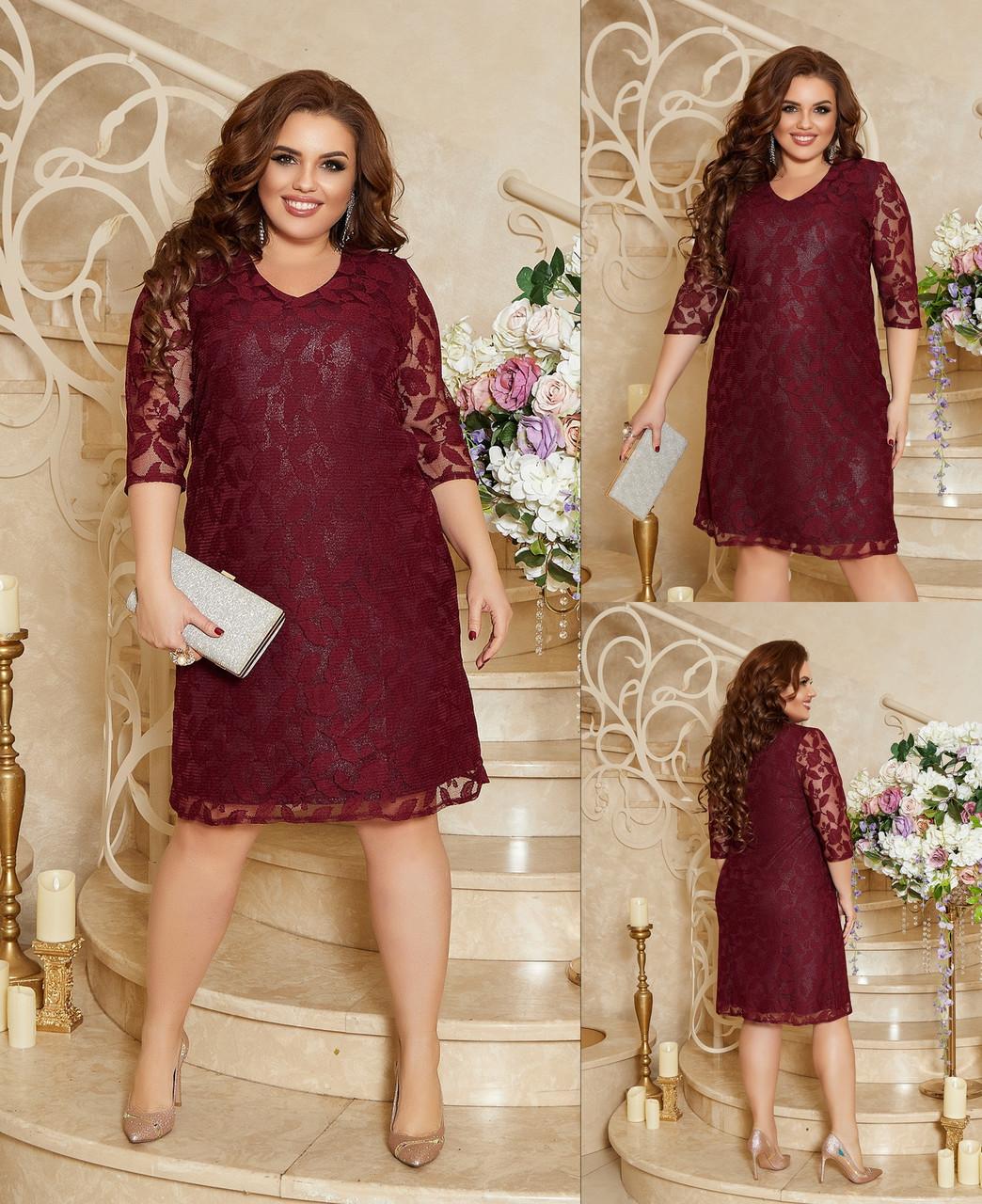 Женское платье юэ3244