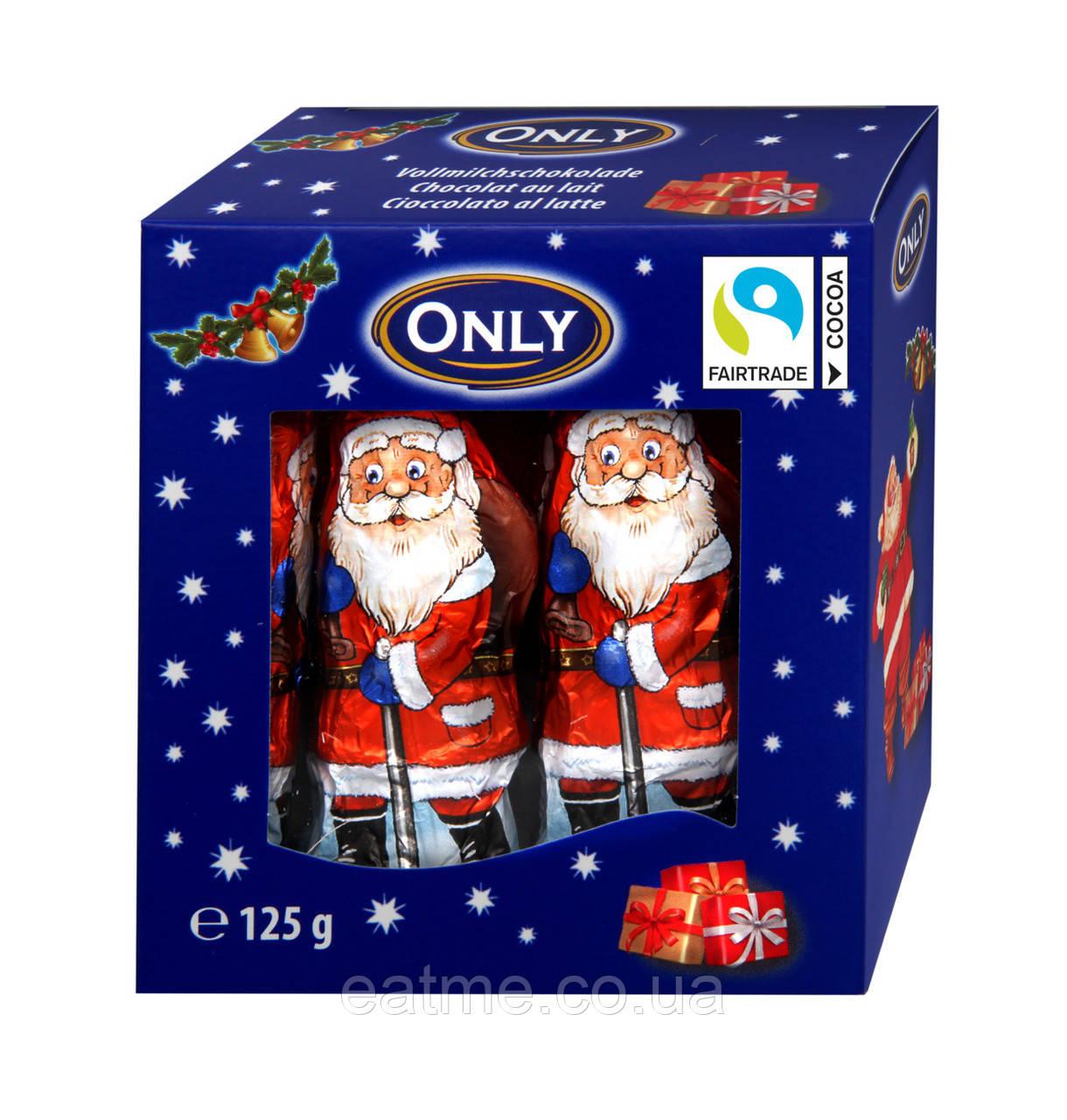 Only Шоколадные мини Дед Морозы 125g