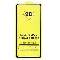 Защитное стекло TDG 9D для Oukitel C21 Full Glue черный 0,26 мм в упаковке