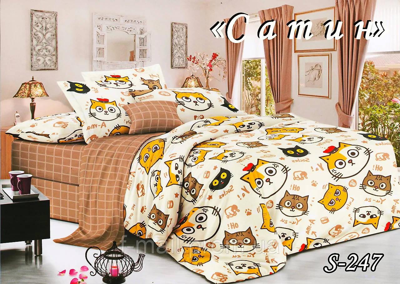Комплект постельного белья Тет-А-Тет ( Украина ) Сатин евро (S-247)