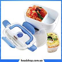 Ланч-бокс автомобильный электрический Electric Lunch box с подогревом 1.05 л - Контейнер для еды 12V Синий, фото 2