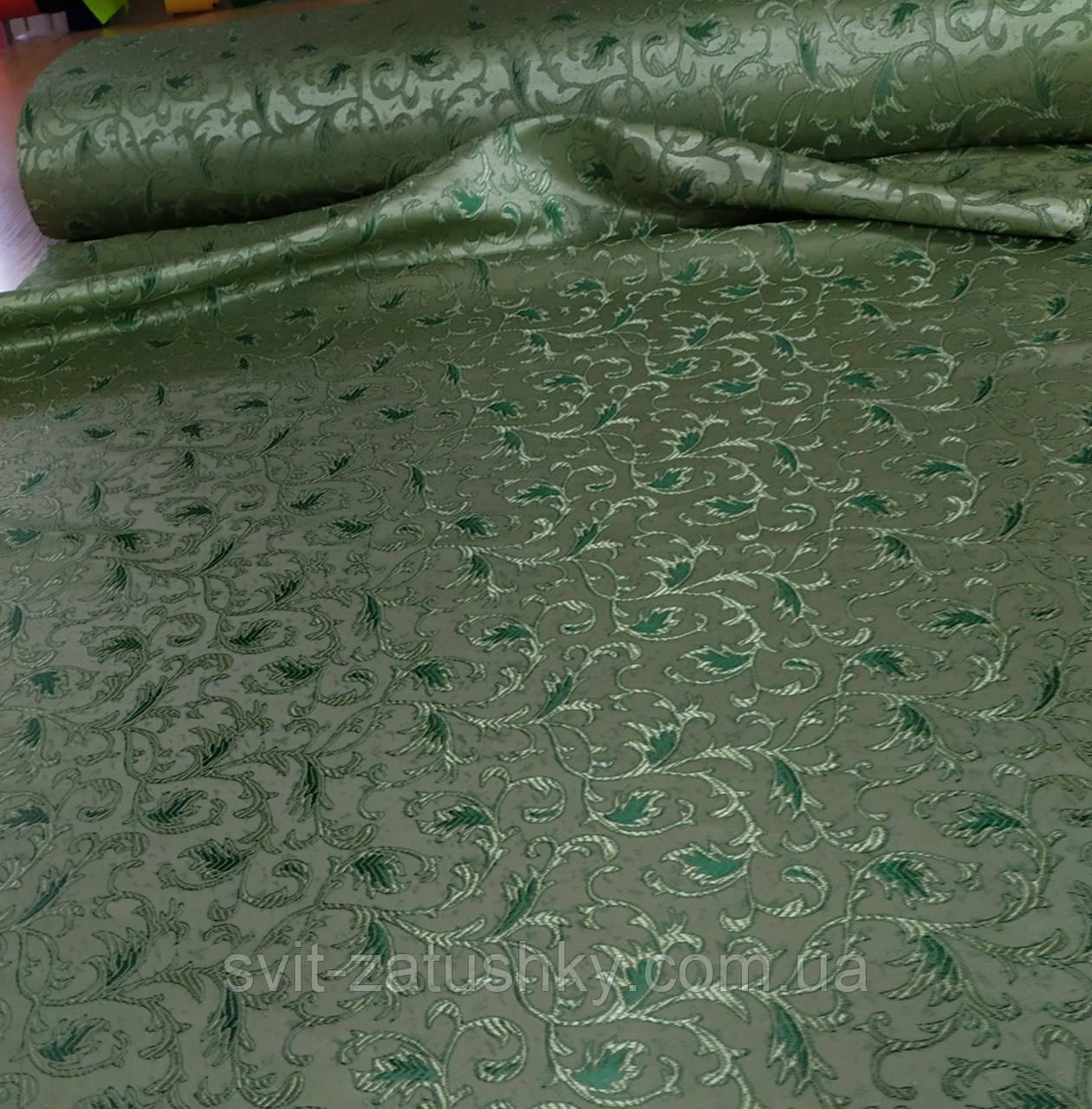 Портьєрна тканина зелена з узором шириною 1.50 м/ Портьерная ткань зеленая с узором шириной 1.50 м.