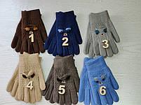 Перчатки для мальчика Возраст 4-8 лет, фото 2
