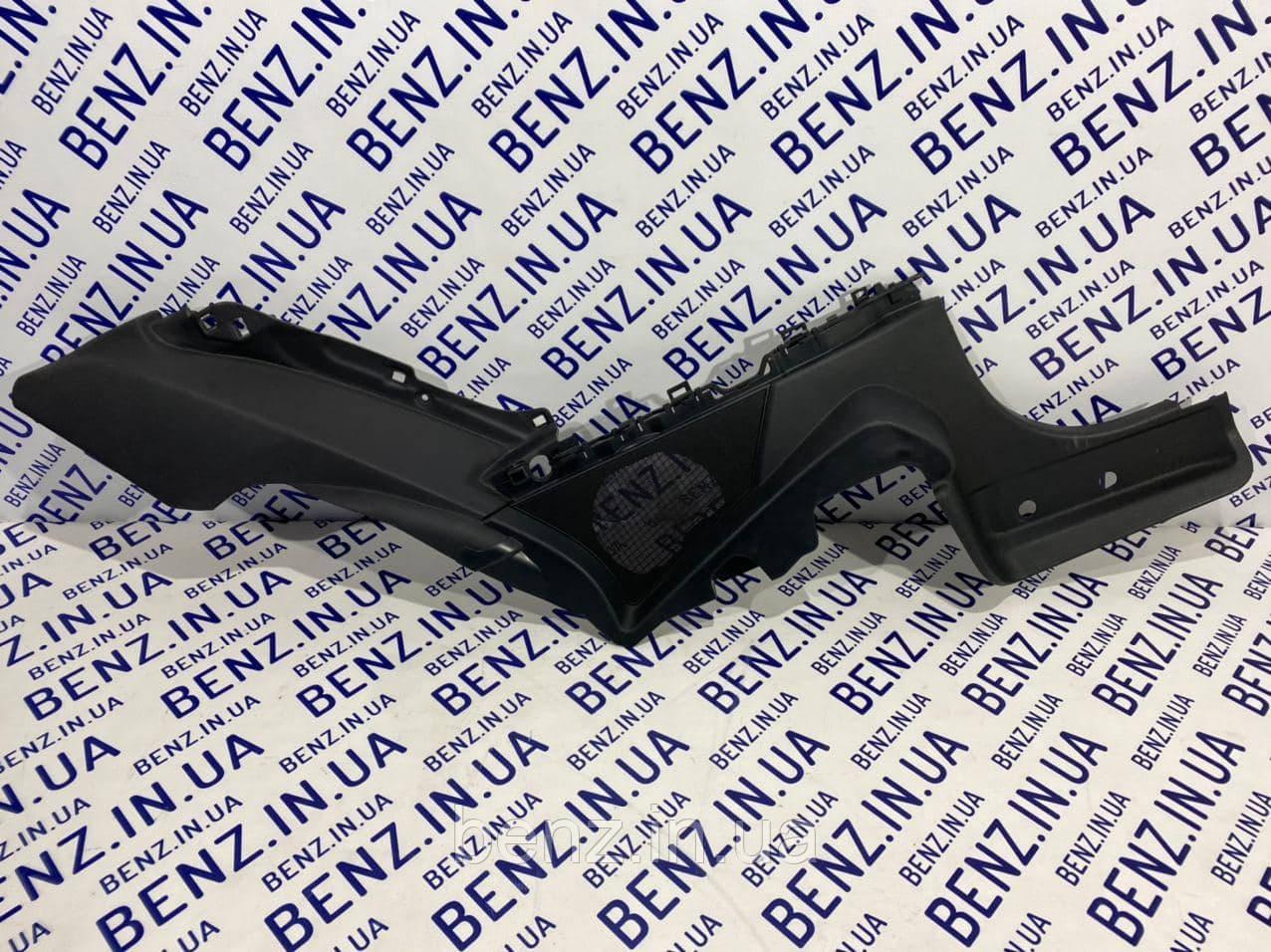 Обшивка салона задняя левая, снизу Mercedes C207/W207 купе A2076901325 / A2076901925
