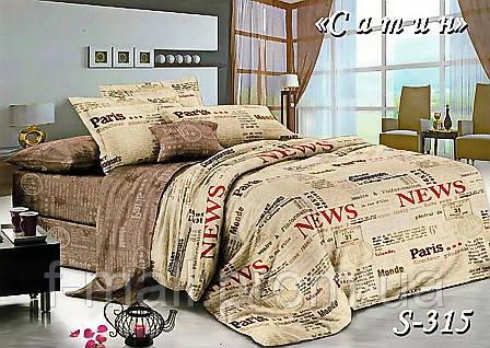 Комплект постельного белья Тет-А-Тет ( Украина ) Сатин евро (S-315)