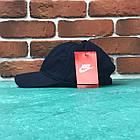 Кепка Бейсболка Мужская Женская Nike Найк Темно-синяя с белым лого, фото 2