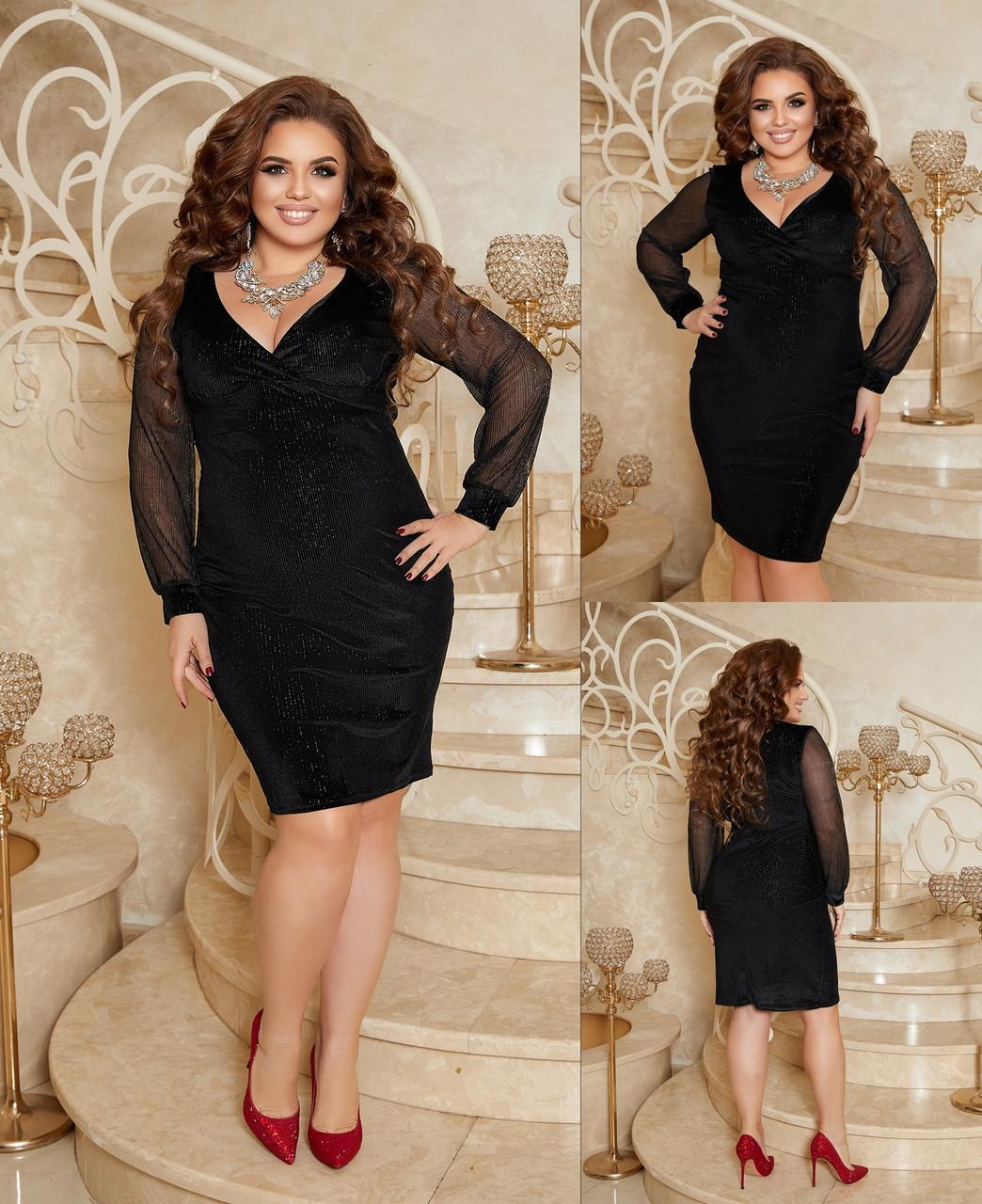 Женское платье юэ4171