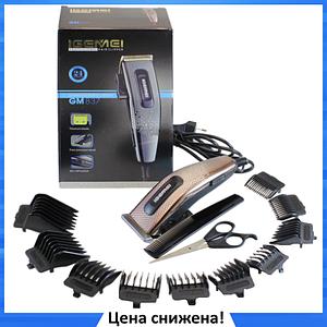 Профессиональная машинка для стрижки волос Gemei GM-837, сетевая 9 Вт 10 насадок