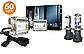 Комплект біксенону Infolight Standart H4 4300K 50W (P101135), фото 2