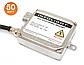 Комплект біксенону Infolight Standart H4 4300K 50W (P101135), фото 5