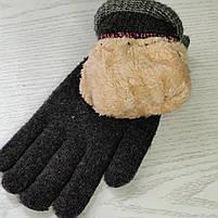 Перчатки для мальчика Возраст 10-12 лет, фото 5
