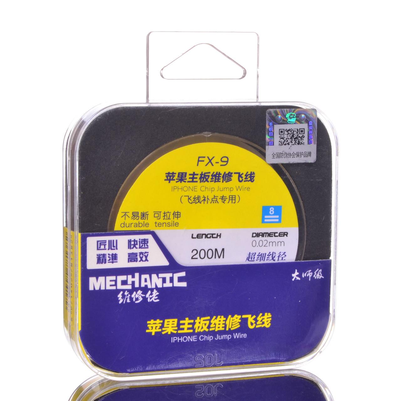 Дріт в котушці Mechanic FX-9 (для монтажу перемичок, D=0.02 mm, L=200 m)
