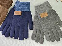 Перчатки для мальчика Возраст 10-12 лет, фото 4