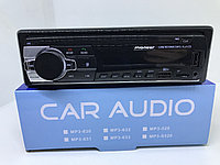 Автомагнитола Pioneer 520BT.Bluetooth. USB,SD,AUX,FM.4x60 Вт