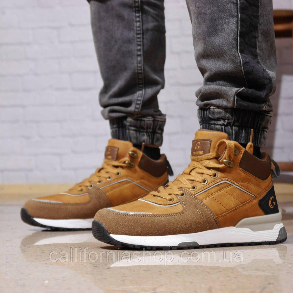 Зимние мужские кроссовки ботинки коричневого цвета высокие на меху кожа, замша
