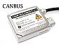 Комплект ксенона Infolight PRO H27 4300K 35W CANBUS (P101093), фото 4