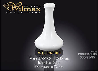 Ваза Wilmax 7х15см