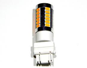 Лампа автомобильная светодиодная ZIRY T25 - P27/7W (3157), желтая