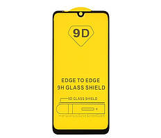 Защитное стекло TDG 9D для Ulefone Armor 8 Full Glue черный 0,26 мм в упаковке