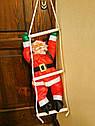 Дед Мороз Санта Клаус на Лестнице Подвесной Атмосфера Нового Года 120 см top, фото 3