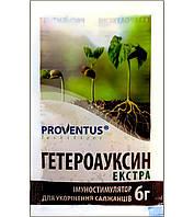 Гетероауксин екстра 6гр